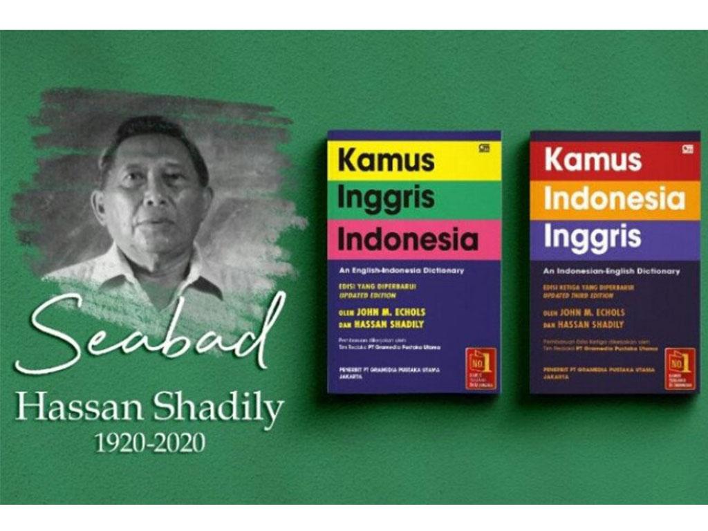 Kamus-Inggris-Indonesia-Karya-dari-John-M.-Echols-dan-Hassan-Shadily